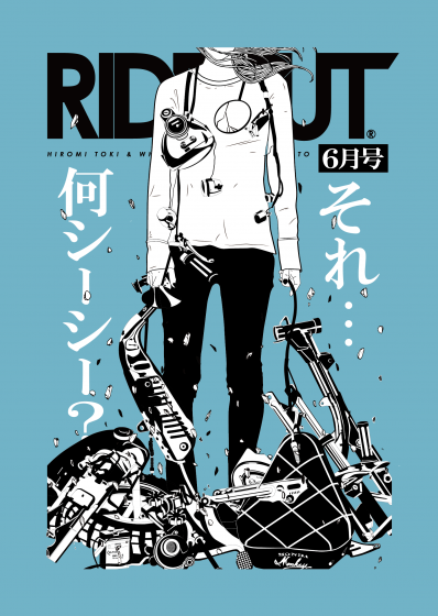 【30オーダー限定】RIDECUT #03  -ときひろみコラボ-