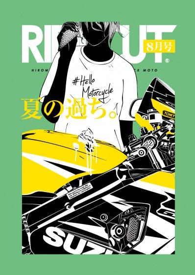 【30オーダー限定】RIDECUT #04  -ときひろみコラボ-