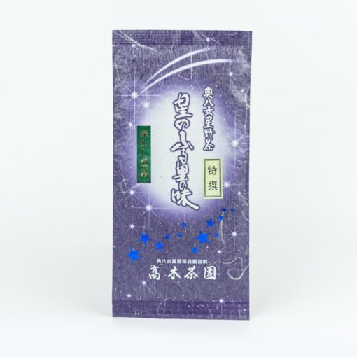 深蒸し特選煎茶 100g真空パック