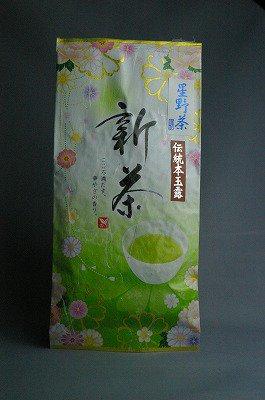 新茶 伝統本玉露 (二ツ星) 100g真空パック