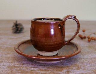 紫香楽物語・源 もみじ釉コーヒー碗皿