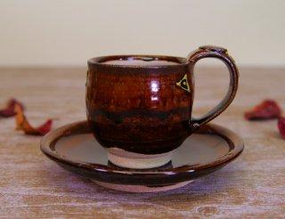 紫香楽物語ー琥珀釉コーヒー碗皿