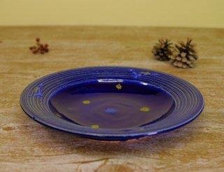 紫香楽物語・源 瑠璃釉26センチリム皿
