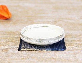刷毛目 小皿・薬味皿