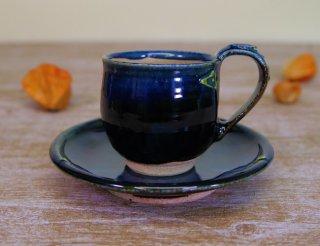紫香楽物語・ 源−海鼠釉コーヒー碗皿