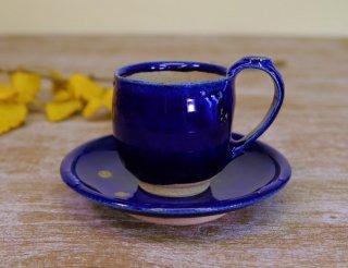 紫香楽物語 ・源−ルリ釉コーヒーカップ&ソーサー