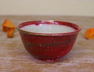 釉裏紅 盛込鉢(小)