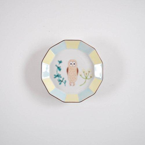 表美沙 フクロウの小皿 黄×水色