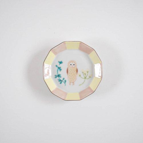 表美沙 フクロウの小皿 黄×茶色