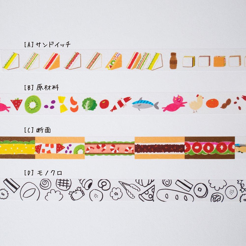 pu・pu・pu マスキングテープ