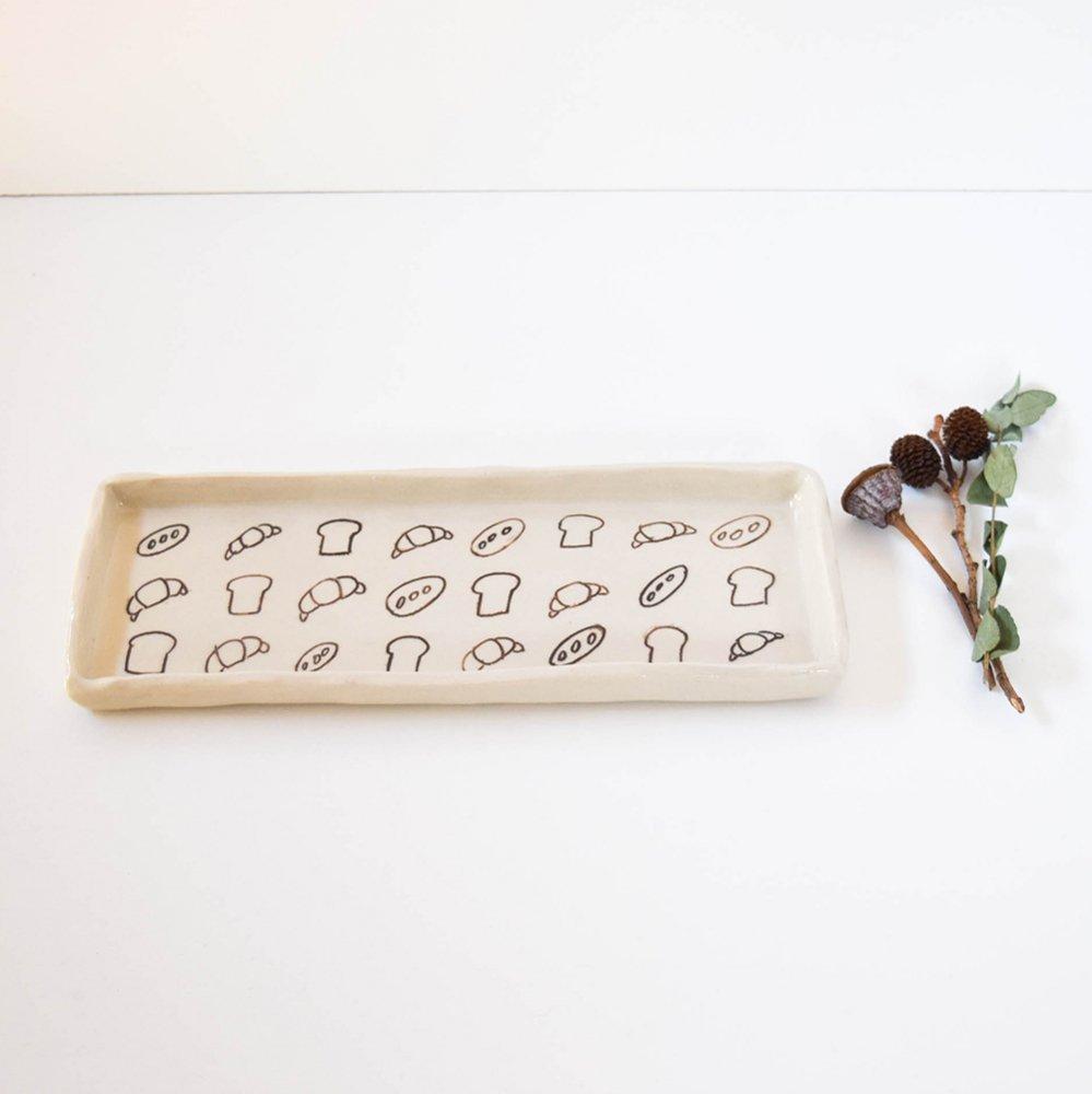 岩佐悠子 パン柄のプレート  長方形 茶