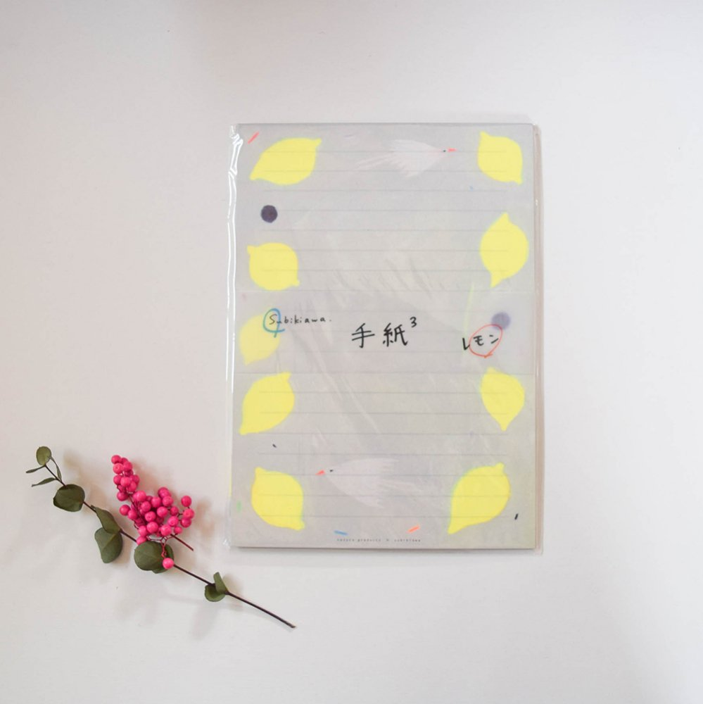 Subikiawa. 手紙2 レターセット レモン