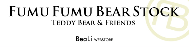 テディベア / ウェディングアイテム 『Fumu Fumu Bear Stock』 フムフム ベアストック