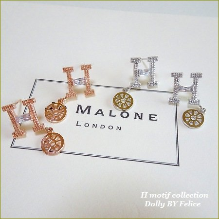 1 stone H motif wheel pierce