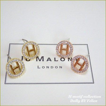 Round H motif pierce