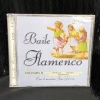 Baile Flamenco Nivel Medio バイレフラメンコ中級 2枚組CD