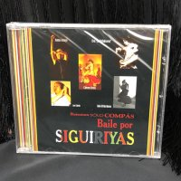 Baile por SIGUIRIYAS 踊りのための シギリージャ CD
