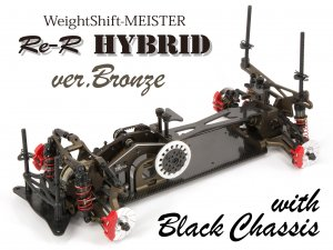 【DL504】Re-R HYBRID ver.Bronze with Black Chassis