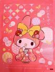 #50 綿菓子袋・和柄マイメロディ(100枚)
