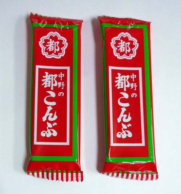 #40 中野・都こんぶ袋(20コ)