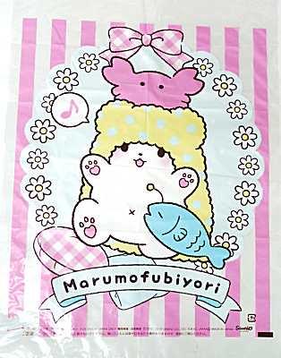 #50 綿菓子袋・まるもふびより(100枚)