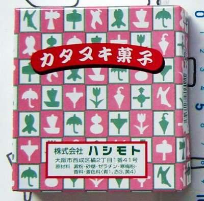 #1000 かたぬき・抜きやすい(一般用)(100枚)