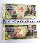 #100 壱億円札束マヨたら・5枚束(9コ)