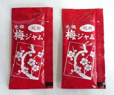 #12 タカミ製菓・梅ジャム(40コ)