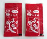 #10 タカミ製菓・梅ジャム(40コ)