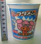 #80 ミニカップ・ブタメン タン塩(15コ)