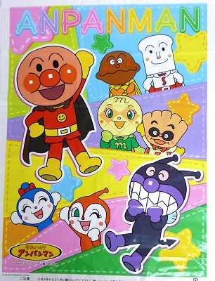 #50 綿菓子袋・アンパンマン・2018年版(100枚)