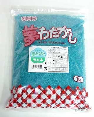 #1500 夢わたがし色ザラメ・ラムネ 1キロ (1コ)