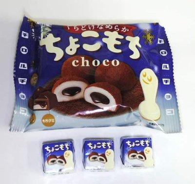 #100 チロル・ちょこもち(5袋)