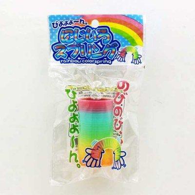 #30 tk にじいろスプリング(50コ)