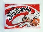 #50 カットよっちゃん・赤(三杯酢)(20コ)