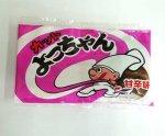 #50 カットよっちゃん・甘辛味(20コ)