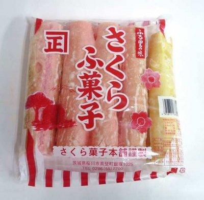 #200 さくらふ菓子(1袋)
