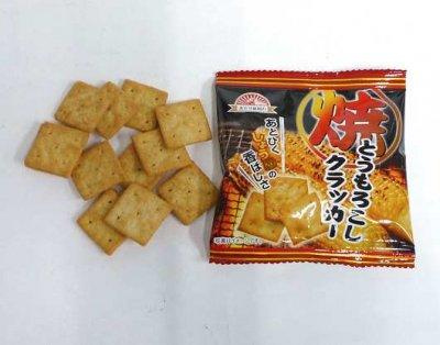 #20 前田・焼とうもろこしクラッカー(15コ)