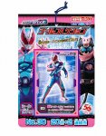 <img class='new_mark_img1' src='https://img.shop-pro.jp/img/new/icons33.gif' style='border:none;display:inline;margin:0px;padding:0px;width:auto;' />#30 仮面ライダージオウ・シールコレクション(20付)