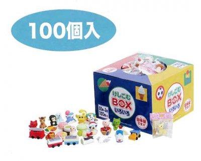 #50 イワコー・けしごむBOXいろいろ100(1セット)