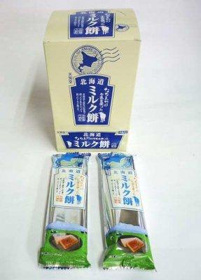 #100 天狗堂・ミルク餅(12コ)