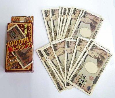 #100 100万円トランプ(12コ)