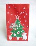 #12 駄菓子詰合せ・クリスマス(ツリー)袋入り税抜100円