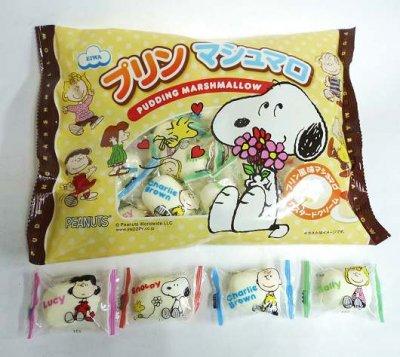 #250 スヌーピープリンマシュマロ(1パック)