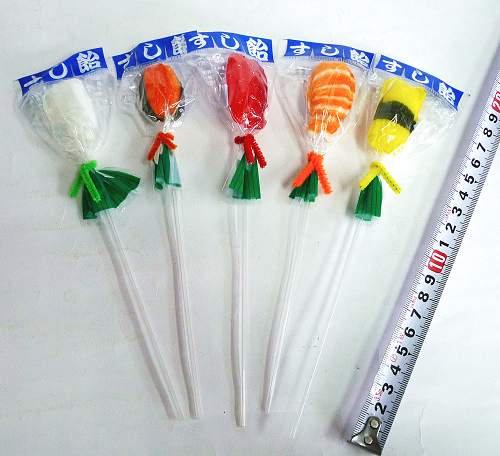 駄菓子「棒つき寿司あめ」駄菓子の通販 問屋 やまぐち おもちゃ格安 卸売り
