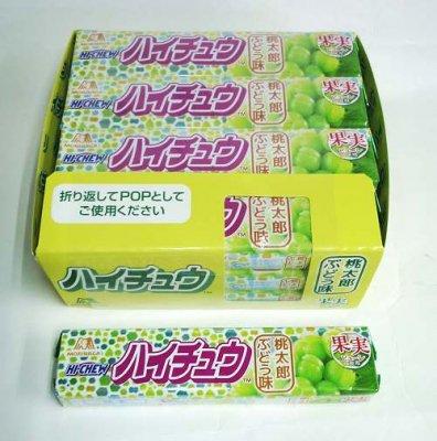 #100 ハイチュウ・桃太郎ぶどう味(12コ)