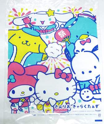 #50 綿菓子袋・さんりおきゃらくたぁず(100枚)