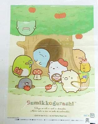 #50 綿菓子袋・すみっコぐらし(100枚)
