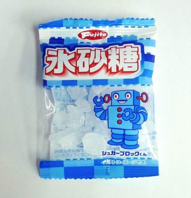 #30 藤田 氷砂糖(30コ)