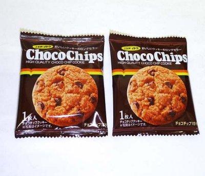 #20 ミスターイトウ・チョコチップクッキー(25コ)